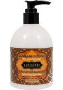 Massage Lotion Coconut Pineapple 10oz