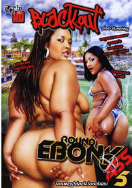 Round Ebony Ass 05